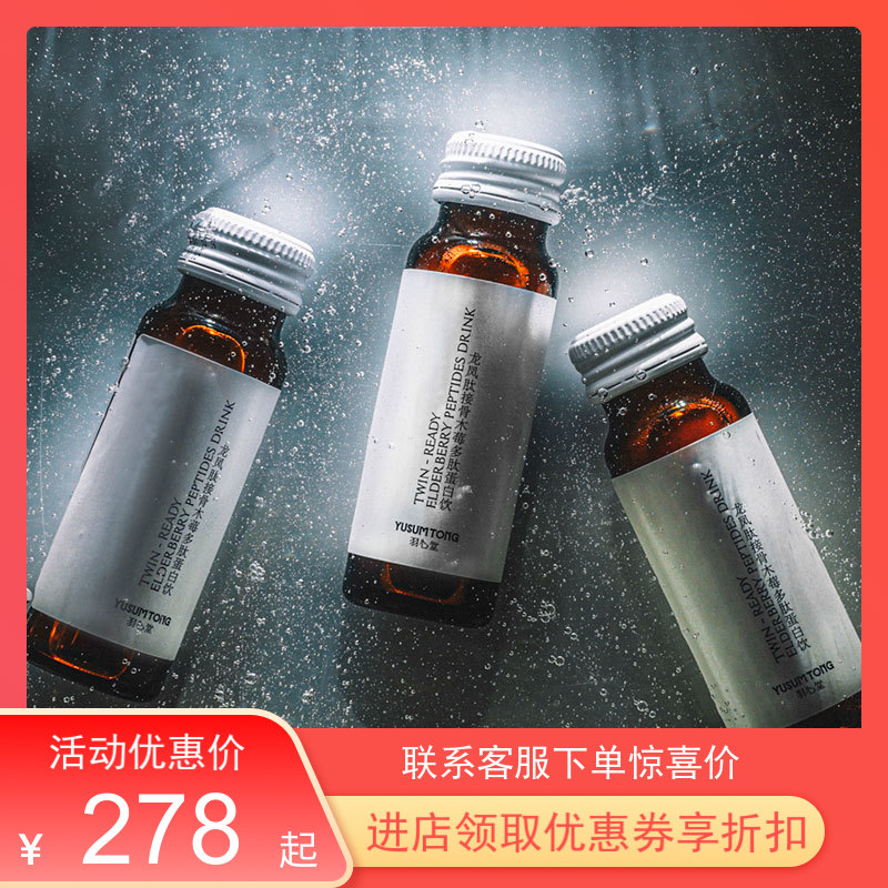 Feather heart hall dragon phoenix peptide bone raspberry peptide protein drink 6 bottles   box to help good pregnancy dragon phoenix is auspicious