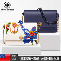 tory burch sells Tote shoulder Messenger small square package