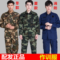 Dark green camouflage suit summer camouflage suit flame blue fire winter combat training suit single pants