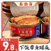 South Bohai sea rice with canned fish Sen-Yuan Bay library with canned fish CCTV TV the same