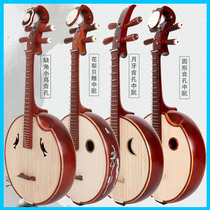 Factory direct sales play the national musical instrument redwood pear wood new middle school students practice piano professional playing