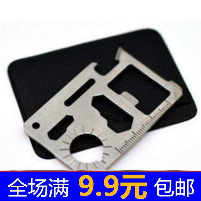 Multi-functional Swiss Army knife card bottle opener ruler wrench all-purpose blade life-saving card outdoor camping tool blade knife