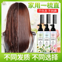 Straight 髮 always comb straight clip-free straight head髮 softener female wash straight髮 water does not permanently stereotype household softener
