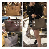 The United States genuine purchasing tory burch handbags 18 new TB female bag portable single shoulder crossbody Tote