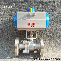Q641F-16P Wuxi Aino Valve Pneumatic Flange Ball Valve 304 Stainless Steel Ball Valve DN15-DN100