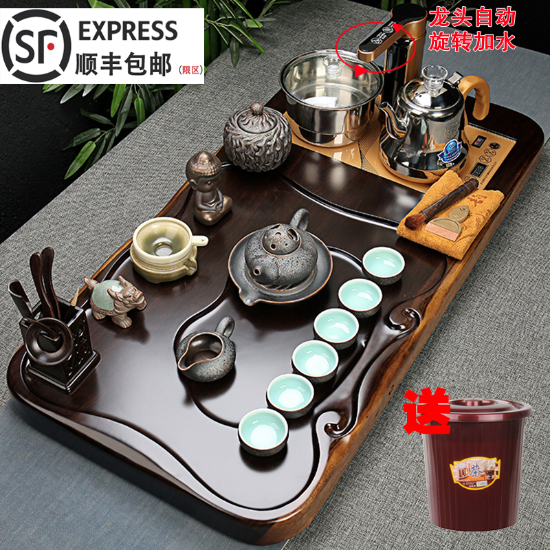Ebony solid wood tea plate set tea kung fu tea set set purple sand tea cup fully automatic one tea home