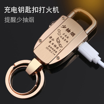 Multi-function Car Key Chain pendant men's stainless steel waist style ring personality creative custom lettering hand