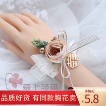 Mori Korean bride wrist flower bride bridesmaid group sister group hand flower brooch brooch bride groom wedding