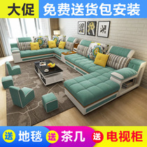 The combination of modern minimalist leisure cloth sofa UUB north corner