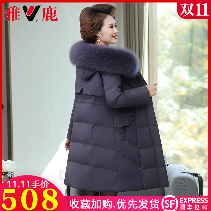 Yalu middle-aged mother down jacket medium-length version of the 2020 new middle-aged and elderly womens dress foreign pie thick loose jacket