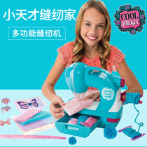 Ruihua line small genius sewing home simulation sewing machine creative handmade DIY knit girl toy decoration