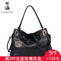 Jin Huli crocodile pattern leather Western fashion ladies shoulder bag