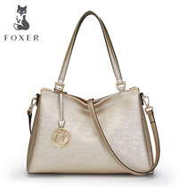 Fox Fashion simple portable leisure bag