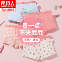 Antarctic childrens underwear girl cotton flat angle does not clip pp cotton baby baby girl four-corner triangle FH