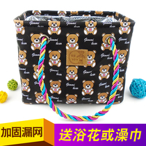 Bear bath pocket waterproof wash bag bath basket bath bag outdoor travel bag bath basket bath basket with leakage net