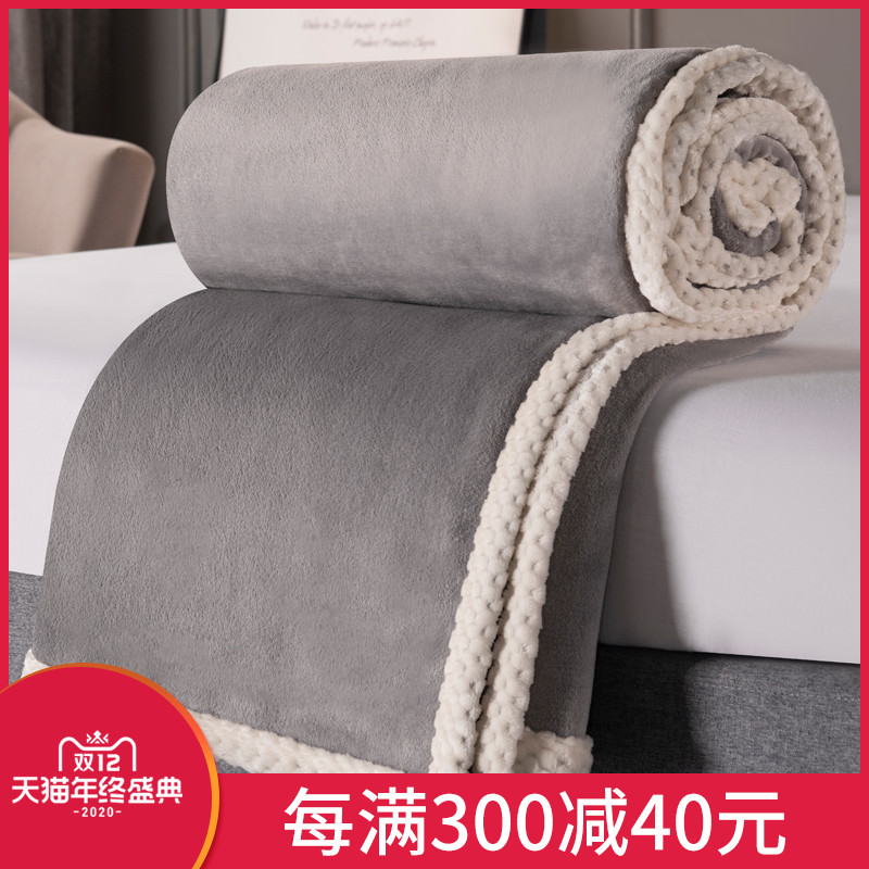 Blanket blankets single dormitory students thick winter coral velvet nap small blanket winter frankince 牀 sheets
