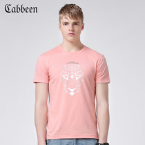 Carbene slim cotton casual summer t pink t shirt