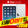 ipad Mini2 Apple/苹果 配备Retina显示屏的iPad mini WIFI 16GB