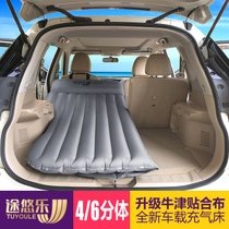 46 Car sleeping cushion car shock bed car inflatable mattress car back trip bed double air cushion bed