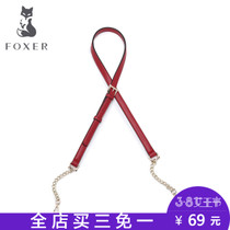 Jin Huli new ladies shoulder handbag General female chain shoulder strap removable shoulder strap Joker simplicity