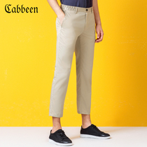 Carbene simple cotton low waist and feet in wild pants