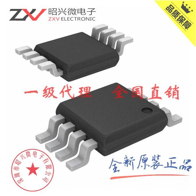 HMC187AMS8ETR IC DOUBLER PASSIVE FREQ 8-MSOP Pack of 5