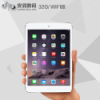 iPad mini2 Apple/苹果 配备Retina显示屏的iPad mini WIFI 32GB