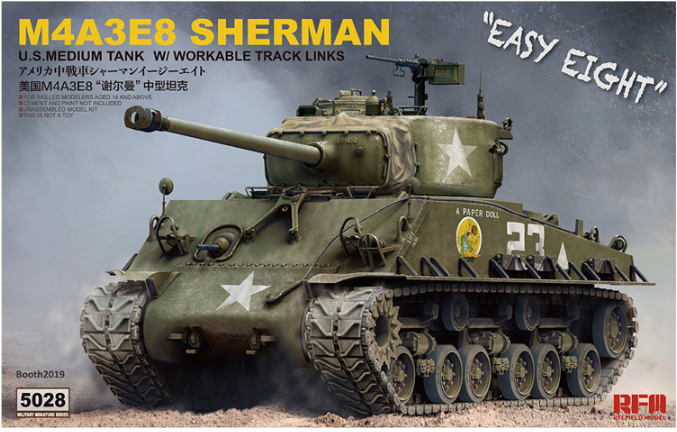 T84 R MODEL 35173G 1//35  Metal Track For M4A3E8 Sherman Include Track Pins