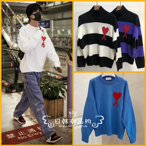 AMI Love sweater girl autumn winter bump color striped sweater male star with the same couple top tide
