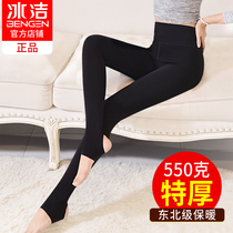 Ice-clean winter velvet thick high waist large size slim leggings