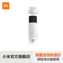 Millet Water Purifier filter pre activated carbon household drinking water filters