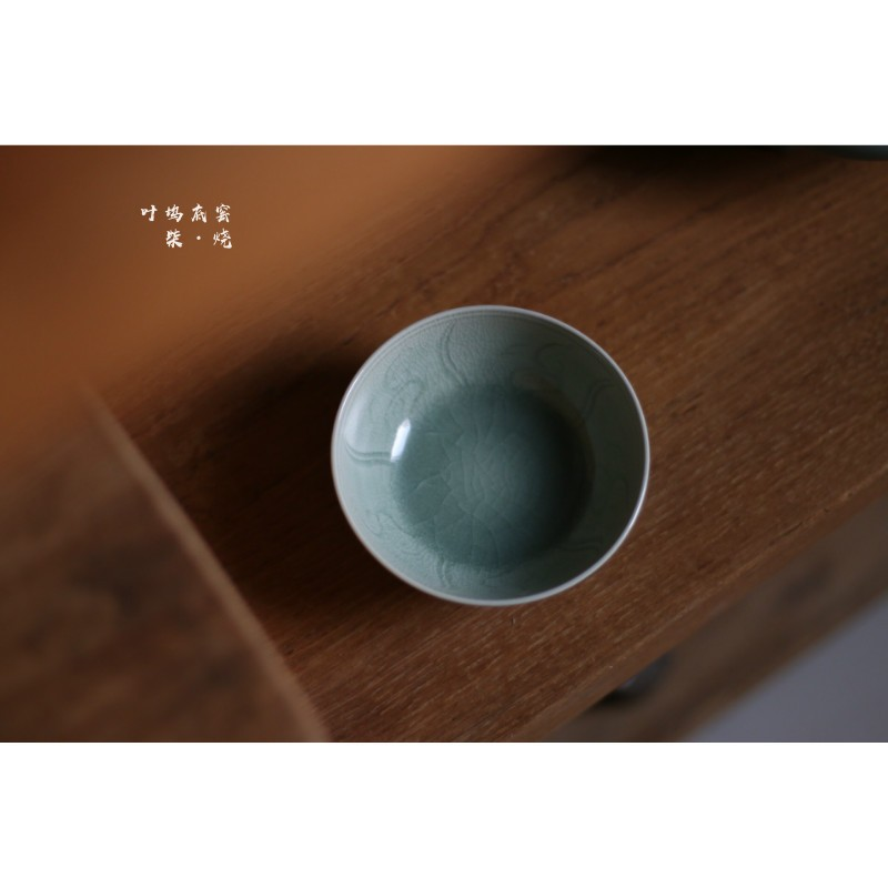 Lin Songchai burning Longquan Qing porcelain leaf dock bottom kiln Long kiln wood porcelain tea ceremony accessories master cup smelling cup