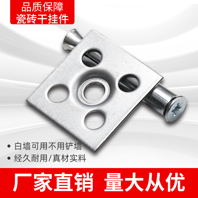 Dry hanging tile accessories fixing parts of the new stainless steel hook stone point hanging iron plate fastener wall tile pendant