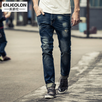 British jazz men Tide brand Jeans youth self-cultivation beggar break hole cat claw retro wash straight tube trousers