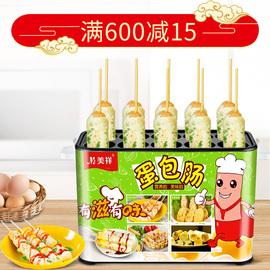鑫洲业电器专营店