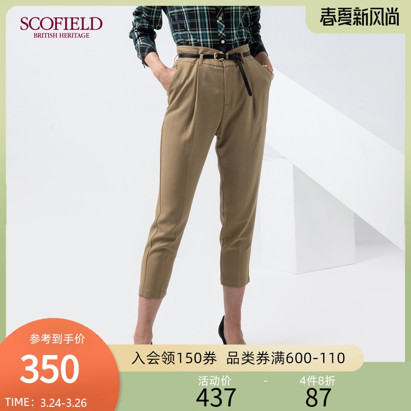 SCOFIELD womens spring new simple commuter straight tube pants SFTCA8702Q