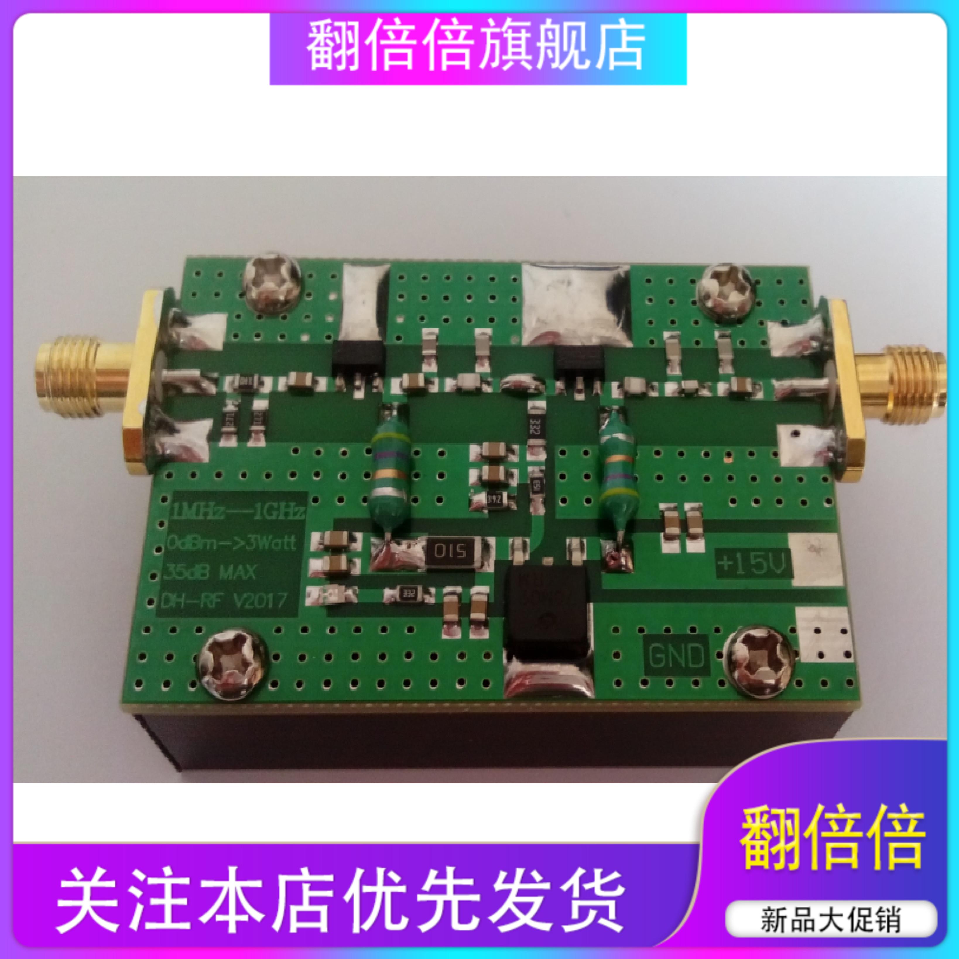 5 x KT0806L QFN16 FM radio//receiver chip