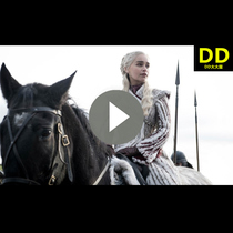 Ice and Fire Song Rights Game of Thrones season 1-8 full episode uncensioned HD 1080 footage DDD House