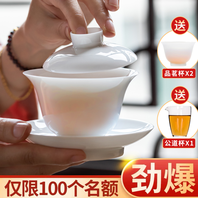 Dehua white porcelain cover bowl a single teacup household thin tire three only with a lid tea bowl ceramic sheep fat jade tea set