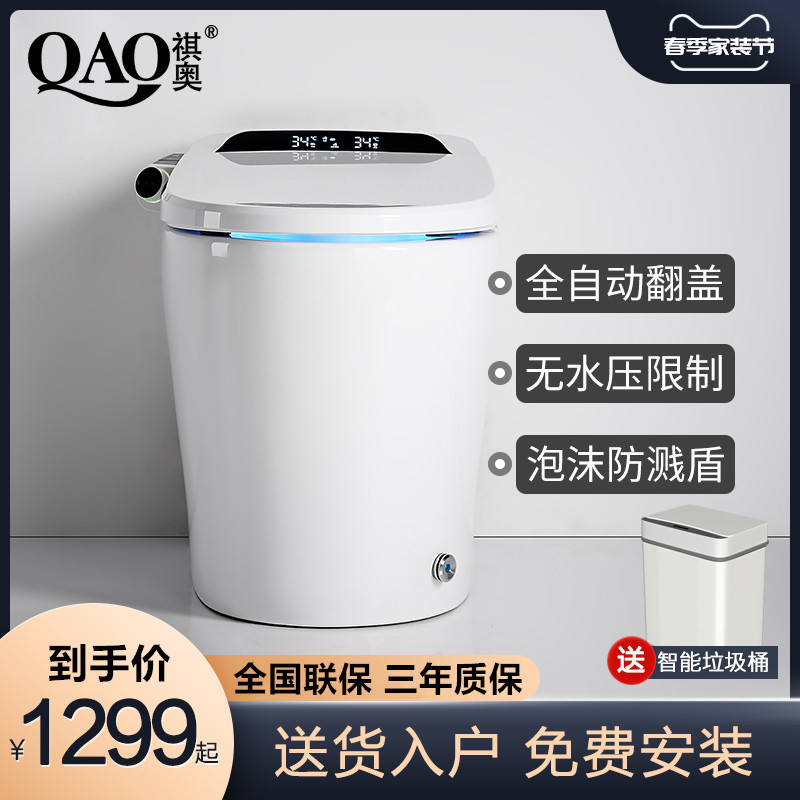 Germanys Leo Q212 smart toilet home fully automatic flip all-in-one multi-function electric i.e. hot toilet