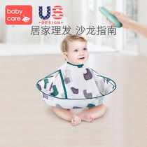 Babycare children髲 cloth home baby cut 髮 cloak baby shaved 髮 bib non-stick hair