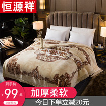 Yu Yuanxiang double-layer blanket is thickened winter warm frankince牀 single dormitory students coral velvet blanket
