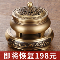 Scent furnace pure copper household indoor incense oven sandalwood Ansan ring incense tea ceremony decoration supplies three-legged aromatherapy furnace
