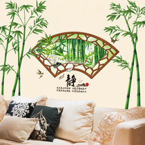 Living room Sofa TV background wall china wind sticker wallpaper self-adhesive bedroom warm wall collage bamboo landscape painting