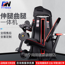 Stretching legs 擡 all commercial gym professional equipment full of large-scale push-up leg bending training equipment