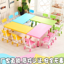 Directory Of Children Table And Chairs Online Shopping At - Nursery tables and chairs