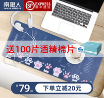 Antarctic heating mouse pad warm table mat tabletop heating oversized electric heat warm winter office warm hand students