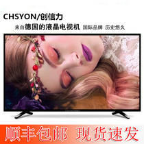 Small LCD TV 32 40 42 55 60 inch Internet smart wifi Wireless 4k ultra HD specials Clearance