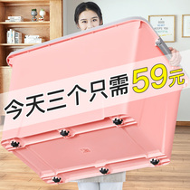 Thickened storage box plastic extra-large household clothes move to clean the box clear storage box storage artifacts