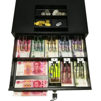 Anlong cash box cash box commercial supermarket cash box cash register can be used independently with drawer-style lock